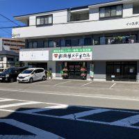 hioki_1