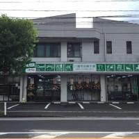 taniyama_1